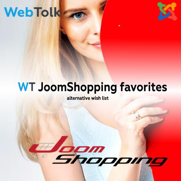 WT JoomShopping Favorite