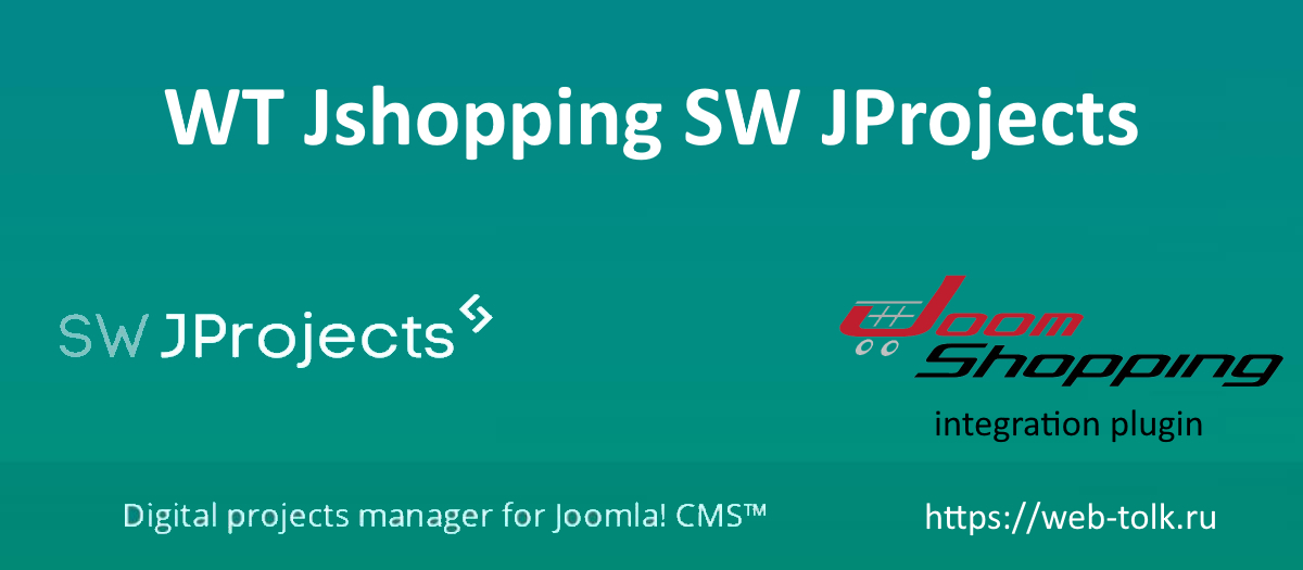WT Jshopping SW JProjects