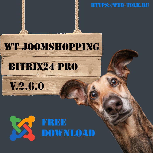 WT JoomShopping Bitrix24 PRO